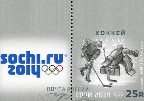 Sochi Olympics 2014 accommodation by Isfield