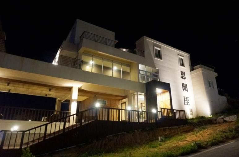 ISFIELD, Pyeongchang 2018 Accommodation, Gangneung, SAH CHUN AE PENSION