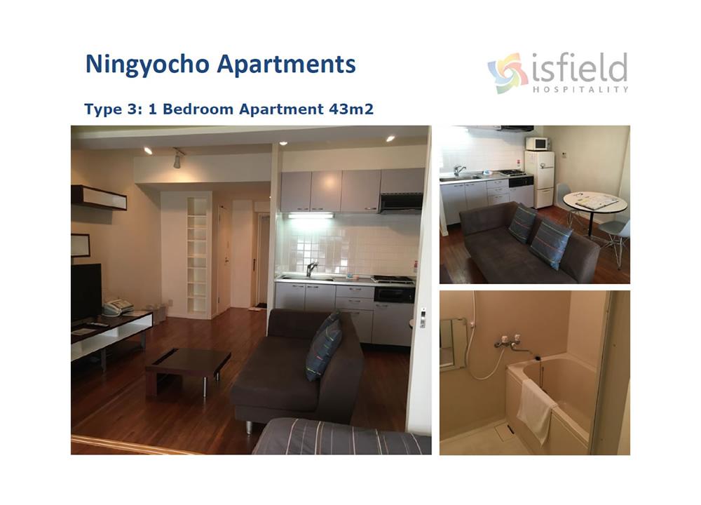 Ningyocho Apartments - Accommodation in Chuo, Tokyo 2020 Olympics