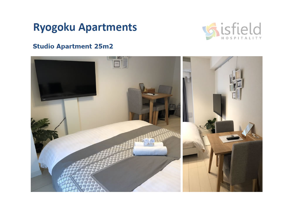 Ryogoku Apartments - Accommodation for the Tokyo 2020 Games